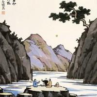 Jegyzetek Zhou Wenjing és Yue Suna A kínai teaművészet c. könyvéhez I. rész,  Feng Zikai képeivel kiegészítve