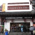 Modern tengerentúli teaszalonok és bárok