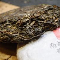 A gonddal és lélekkel készített puerh tea fényt hoz