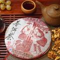 Egy sötét puerh tea korongban meghallgatásra talál a szív