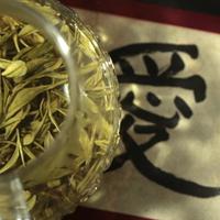 安吉白茶 - An Ji Bai Cha, ünnepi tea, parádés minőségben