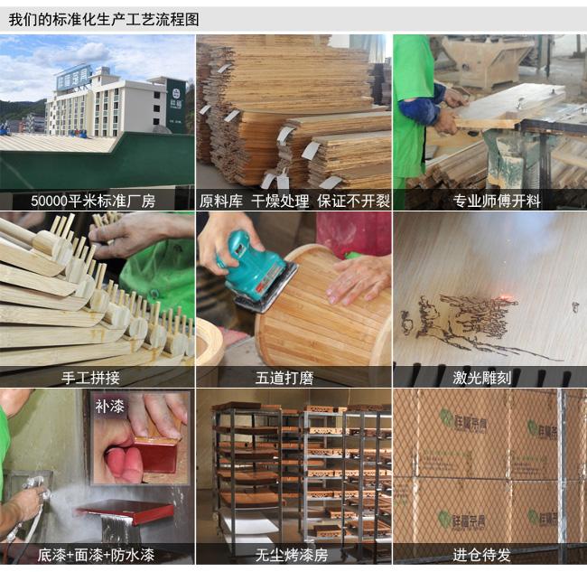 bambusztalca9.jpg