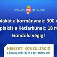 Fidesz plakát, Kétfarkú plakát.