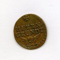 Pénzpótló eszközök a múltból: a bányapénzek