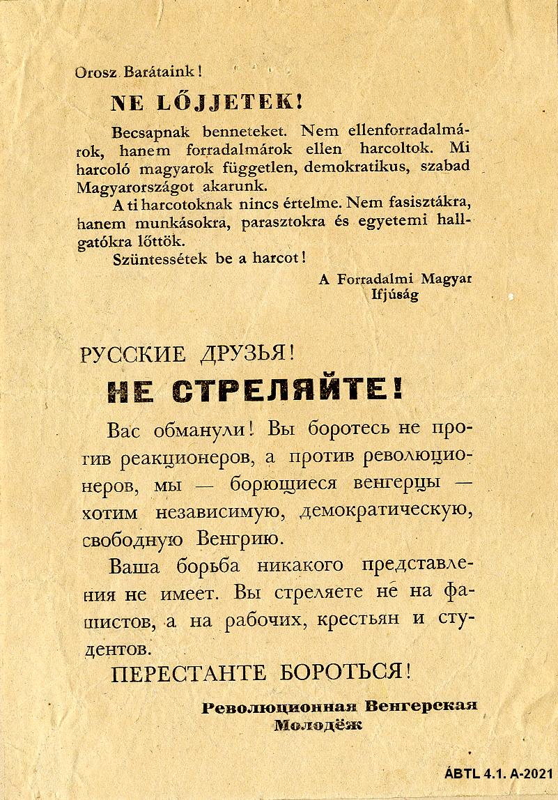 048_a_forradalmi_ifjusag_felhivasa_a_megszallo_szovjet_csapatokhoz.jpg