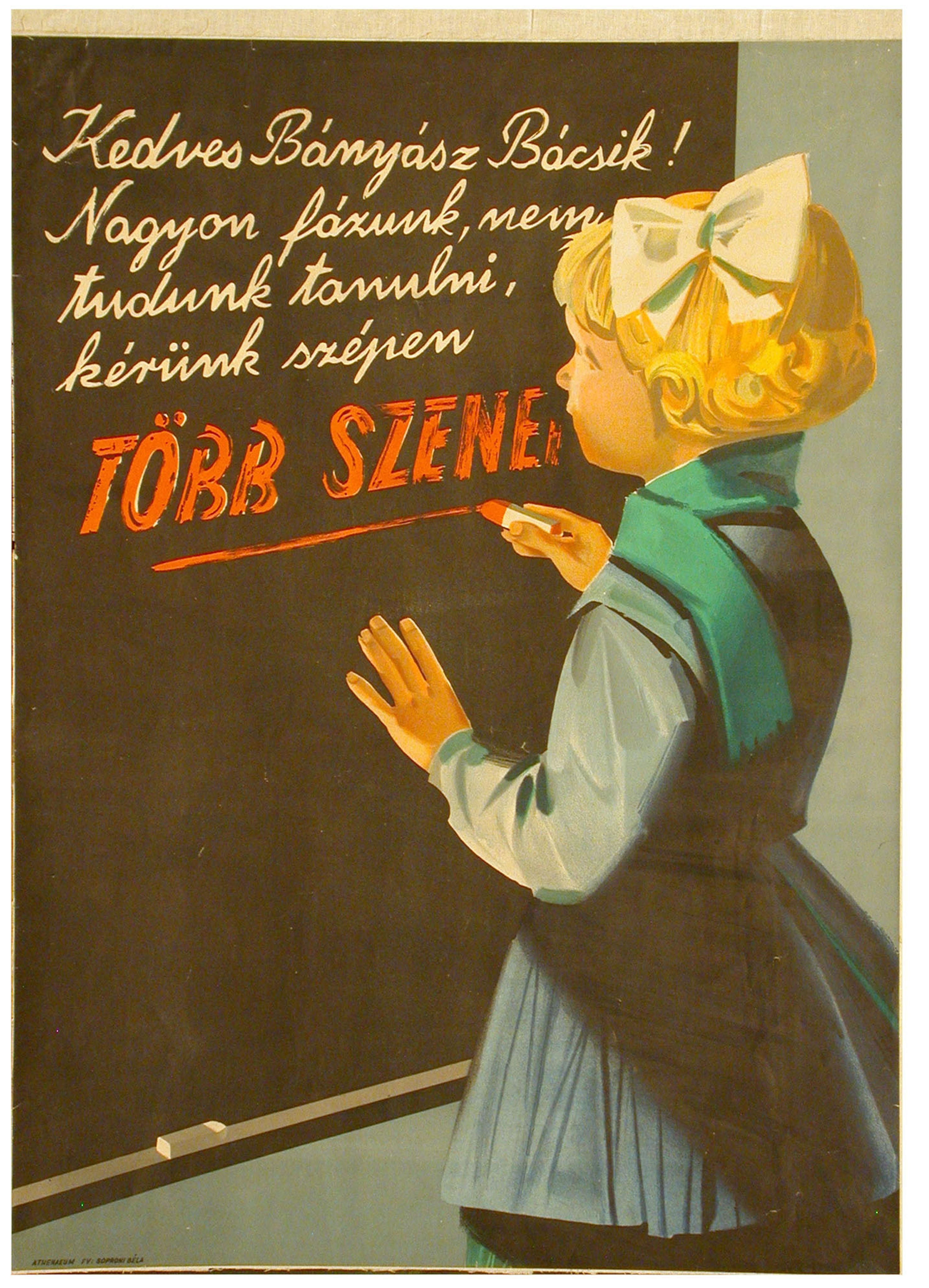088_tobb_szenet_cimu_orszagosan_terjesztett_plakat_1957.jpg