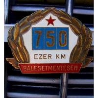 2007 Hungária Classic Győr