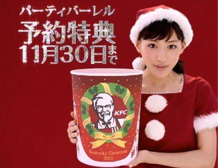 kfc-japanese-christmas-girl-with-bucket-looking-chuffed.jpg