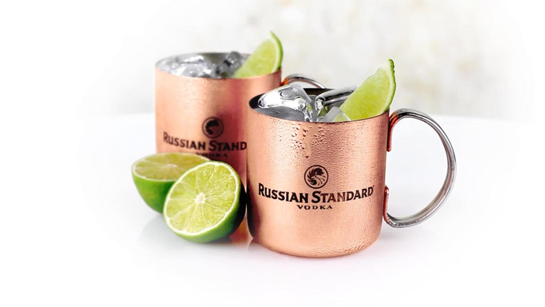 russian_mule.jpg