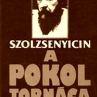 A pokol tornáca (A. I. Szolzsenyicin regénye)