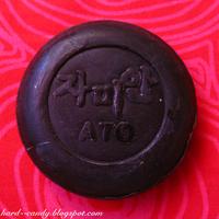BB máshol: Hard Candy - Zamian kakaós szappan