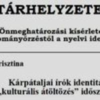Írói identitások