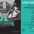 A Petőfi Csarnok – ifjúsági kultúra és szabadidő-politika 1985–1993 (kötetbemutató)