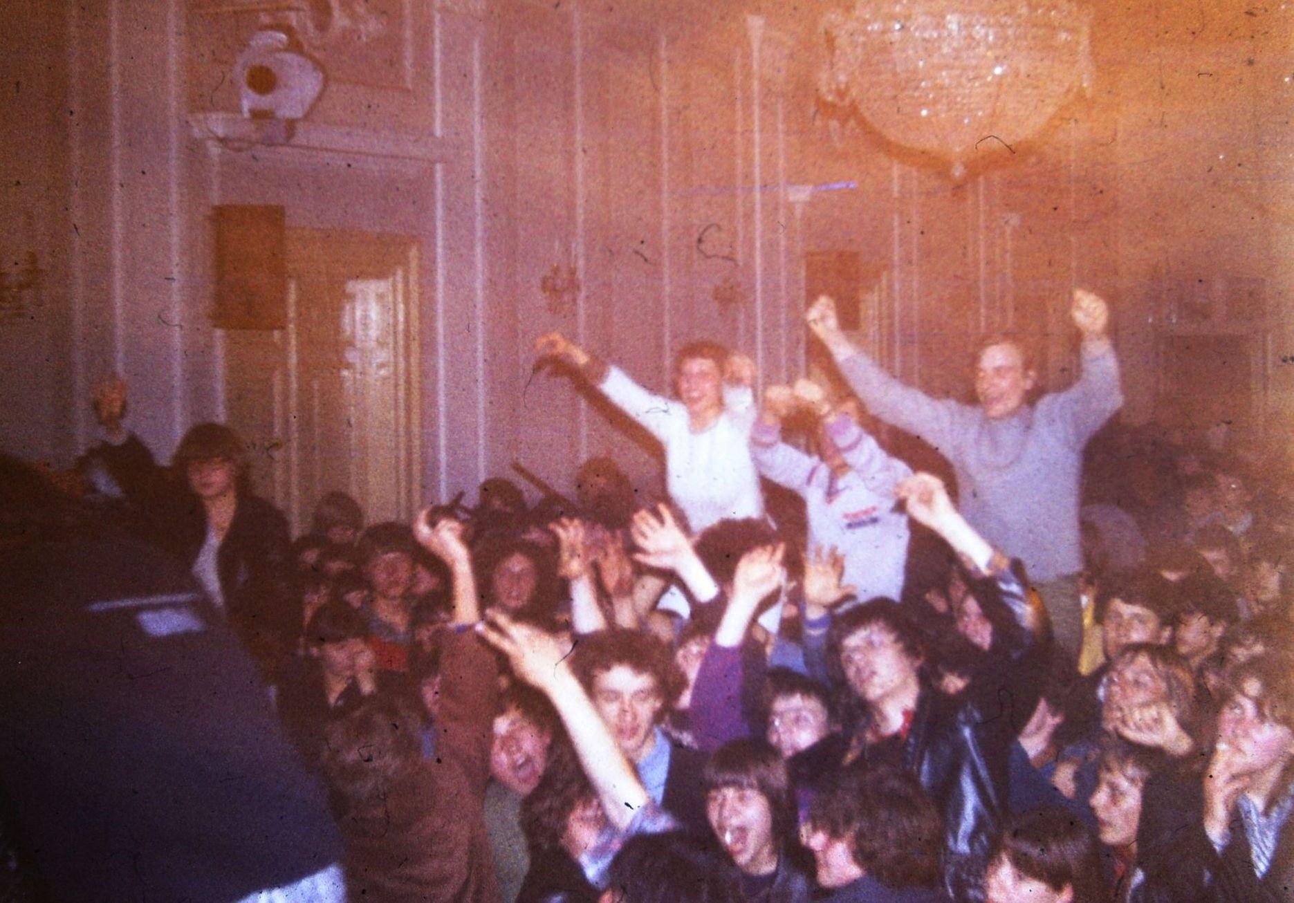 1979_peron_koncert_muvhaz.jpg