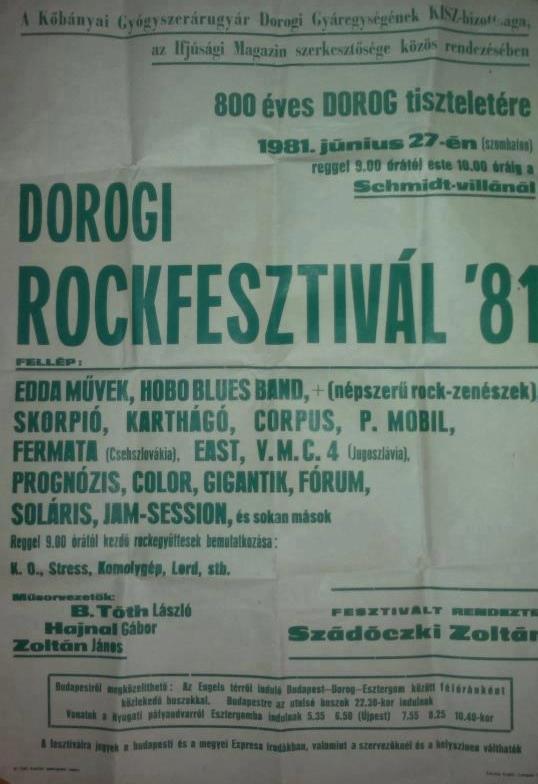 19810627_dorog_plakat.jpg