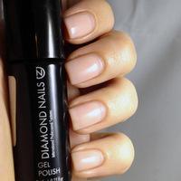 Diamond Nails - avagy hogyan felejtettem el az átlagos körömlakkokat
