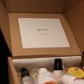 Pure by Pixibox először a porondon