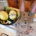Húsvéti nyuszizsák