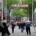 Bevásárlóutcák Bécsben