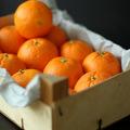chilis narancslekvár