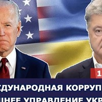 BEKIÁLTÁS: Hazaárulással vádolják az ukrán elnököt