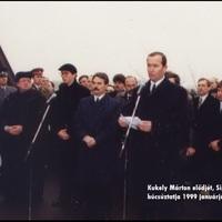 KUKELY MÁRTON (1956–2019)