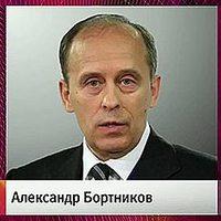 Kaukázusiak a Nyemcov-gyilkosság gyanúsítottjai