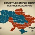 Vége az ukrajnai hadiállapotnak