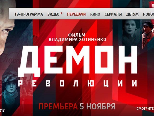 Nem kezdik ki Lenint Moszkvában