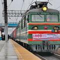 BEKIÁLTÁS: Lukasenka a vasutat is kézben tartja