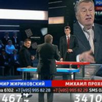 Oroszország: Dühösek az ukránokra
