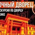 858. BEKIÁLTÁS: Átverte a világot Navalnij