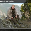 Itt az emberarcú Putyin!