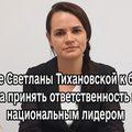 BEKIÁLTÁS: Ő vezetné a beloruszokat