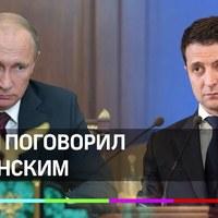 BEKIÁLTÁS: Putyin letudta az ukrán elnököt