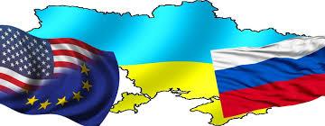 Ukrajna - USA-oroszZaszloval_1.jpg