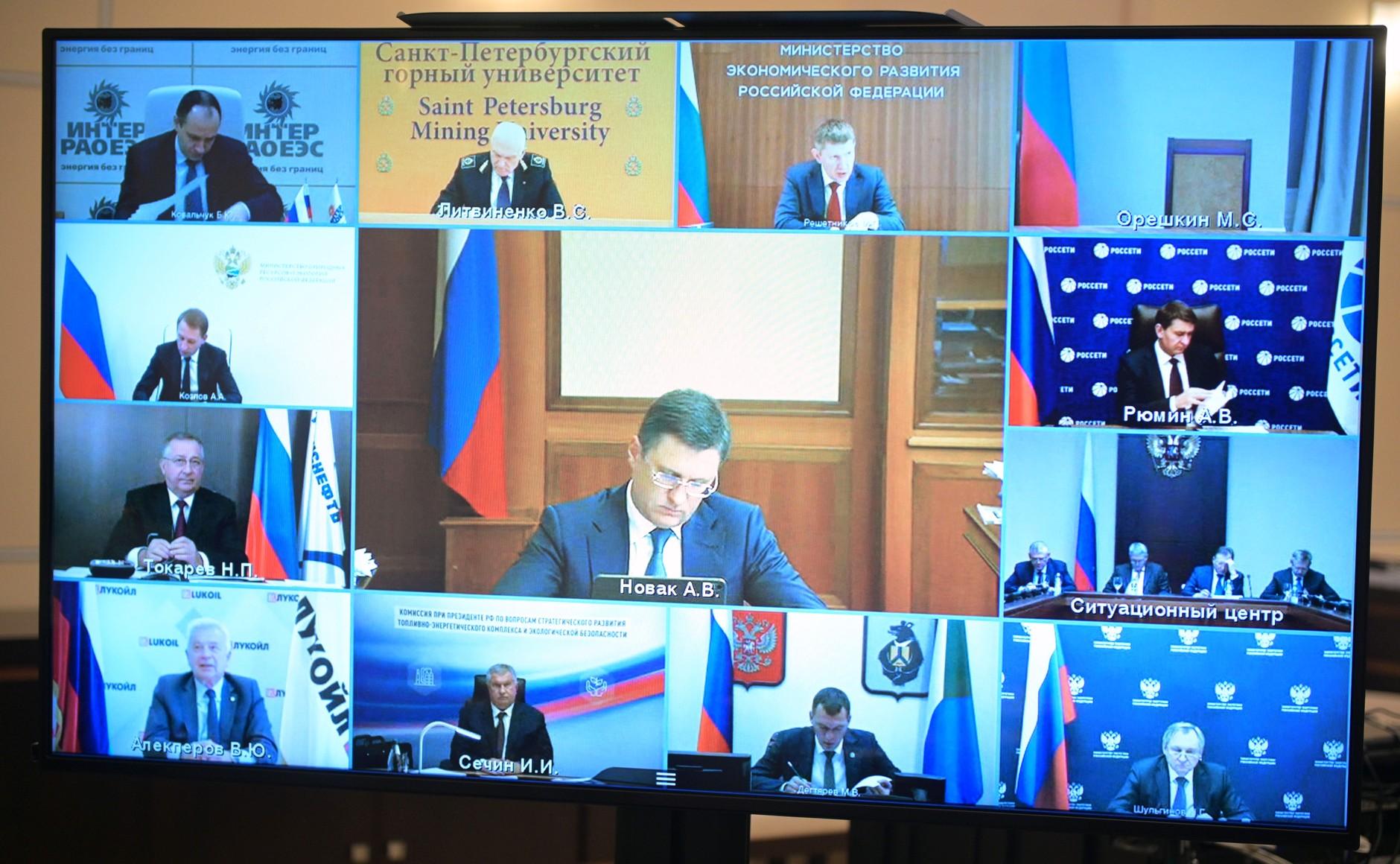 eneregtikaivideokonferencia2021-10-06putyinhonlapja.jpg