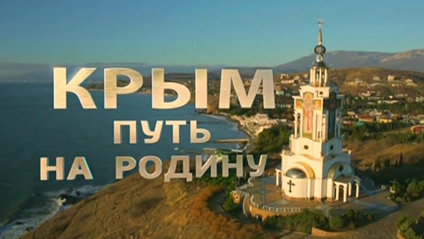 krimputyinfilm2015-03-15.jpg