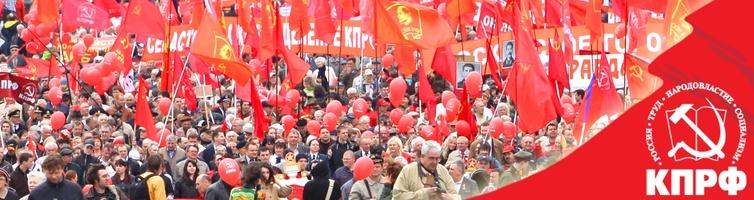 oroszkommunistafelvonulas.jpg
