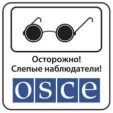 ukrajna_ebesz_vakok.jpg