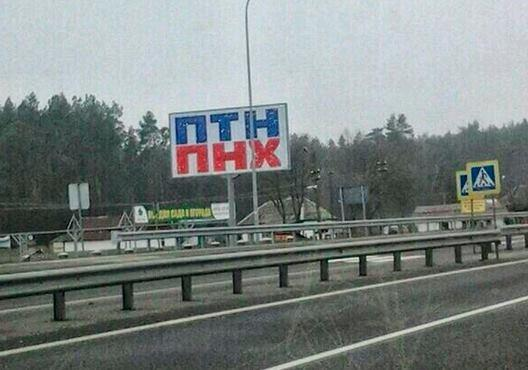 ukrajna_haborususzitokptn.jpg