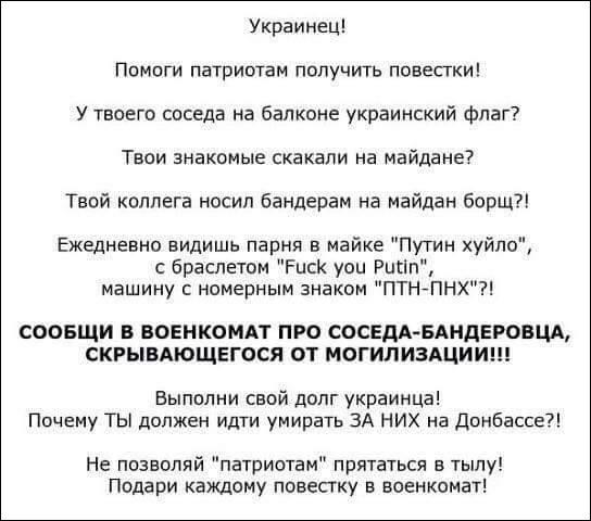 ukrajna_haborususzitokropirat.jpg