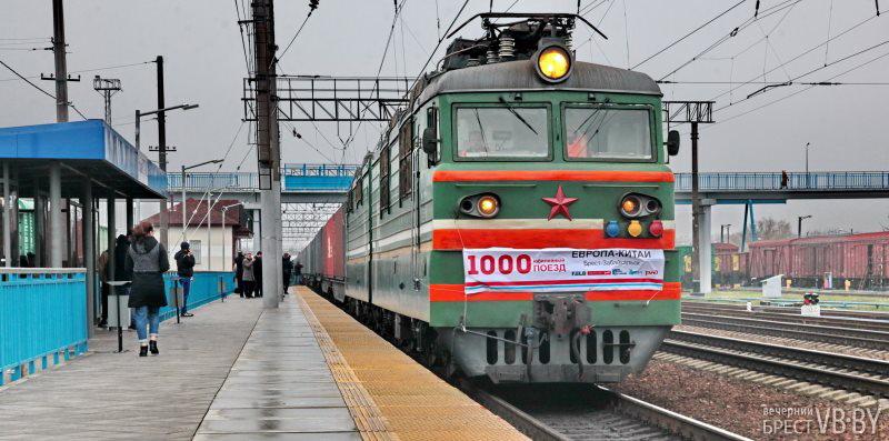 vasut1000ikeuropa-azsiagyorstehervonat.jpg