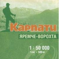 Új ukrán turistatérképek
