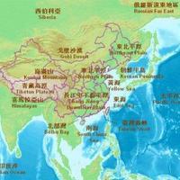 Előadás Kínáról