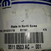 Amerikai Chrysler-alkatrész Észak-Koreából. Mi?!