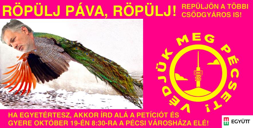 ropulj_pava.png