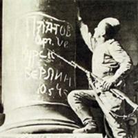 Reichstag: a falfirkák