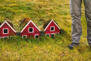 Izlandi elf házikók