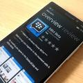 Most már tényleg végleges a BBM Windows Phone-ra